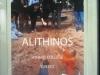 Dimitris Alithinos concealments